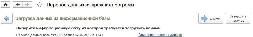 ScreenHunter_21 Jan. 23 20.58